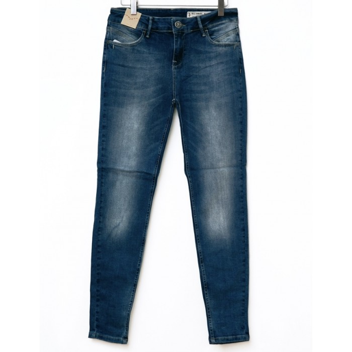 Women's Jeans Slim Fit Blue